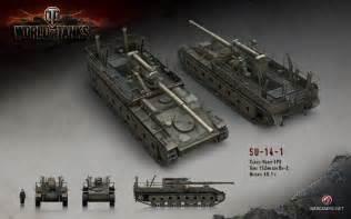 how to get better at world of tanks su 14 1 戦車 world of tanks メディア 最高のビデオやアートワーク