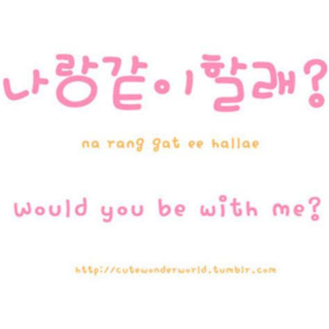 my lyrics korean korean words my diaries