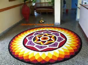 bangalore happy onam