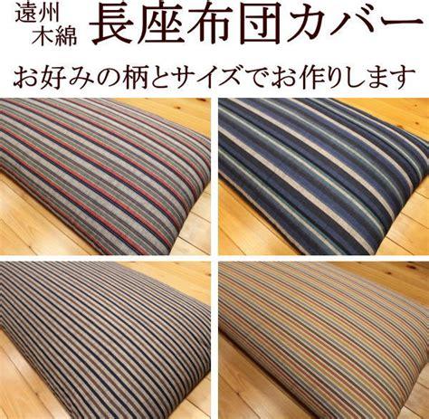 futon sheets futon sheets