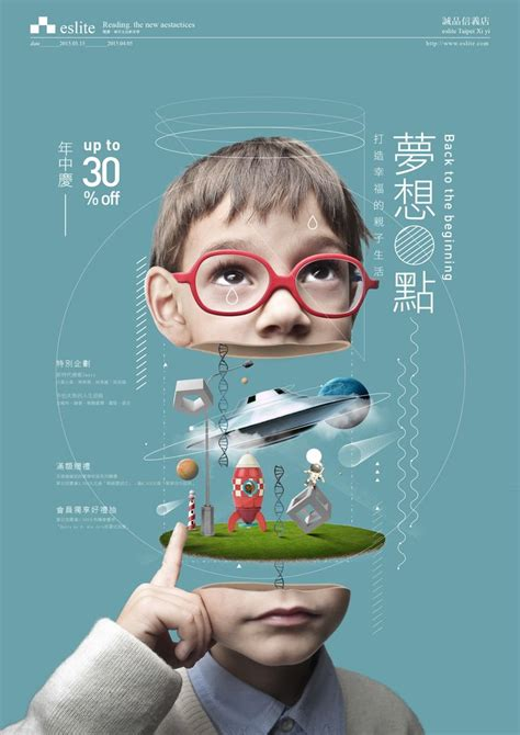 design poster the best 487 best adv images on pinterest creative advertising