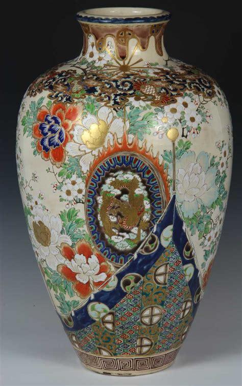 Imari Vase by Japanese Imari Vase