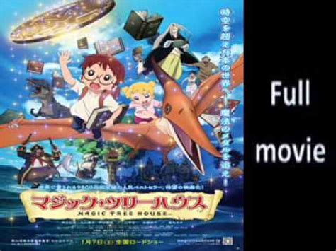 link film mika full movie magic tree house full movie eng sub link in description