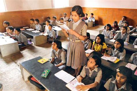 design academy eindhoven university of professional education maharashtra urges companies to spend csr money on schools
