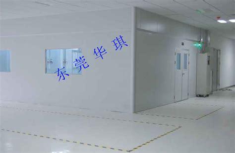 High Room Temperature dongguan huaqi testing instruments co ltd