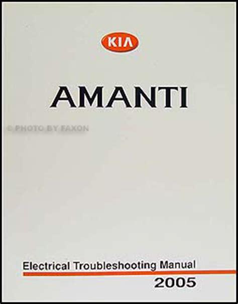Kia Electrical Problems 2005 Kia Amanti Electrical Troubleshooting Manual Original
