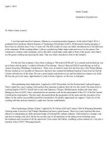 Cover Letter Of English Teacher Mar 2014 Atomu Tanaka English Cover Letter