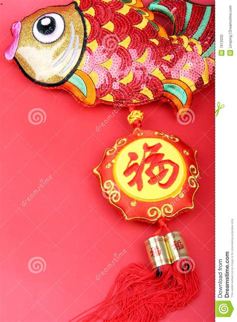 new year decoration fish new year decorations stock photography image