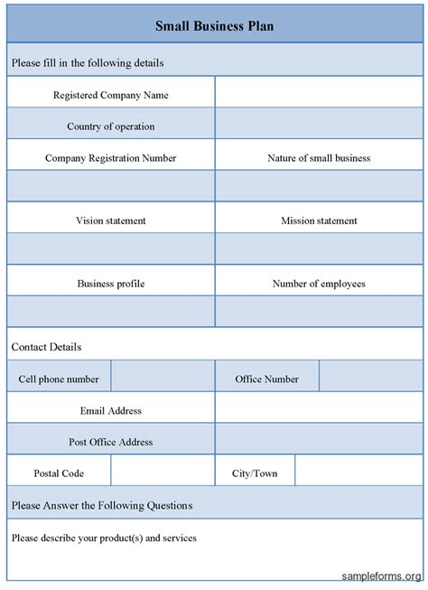 Small Business Plan Form Sle Forms Small Business Plan Template