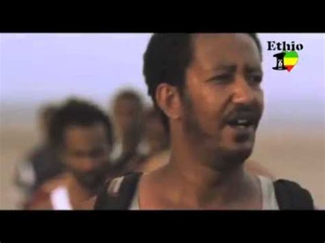 youtube film kiamat 2013 ethiopian movie 2013 sostangel ethiopia youtube
