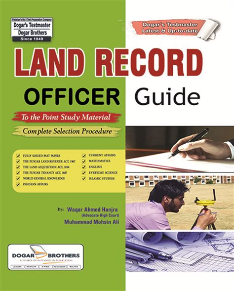 Land Records Land Record Officer Guide 2016 Past Papers Information