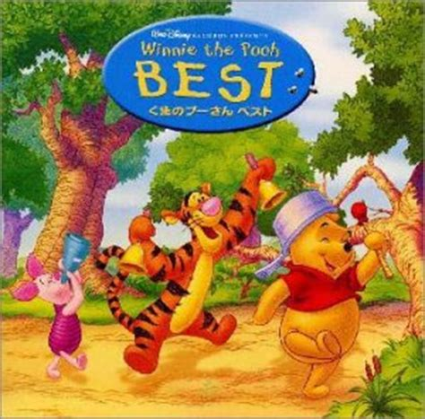 126 Best Images About Disney Winnie The Pooh Friends Pc On Disney Disney Winnie The Pooh Best