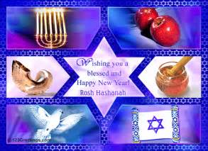 blessed and happy rosh hashanah free wishes ecards greeting cards 123 greetings