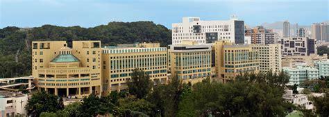 Hku Business School Mba Ranking by Hong Kong Baptist World Rankings The