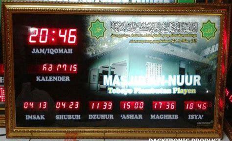 Jam Digital Sholat Murah 111 harga jam digital masjid jadwal waktu sholat digital abadi