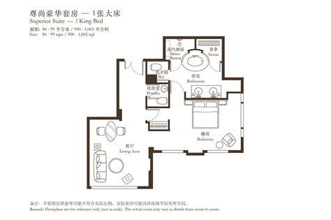room layout program hotel okura macau stay superior suite hotel okura
