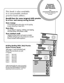 Building Spelling Skills, Grade 4 - Teacher's Edition, E