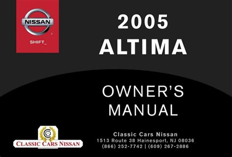 2005 Nissan Altima Owners Manual 2005 Altima Owner S Manual