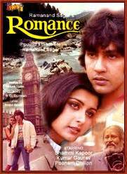 film romance kumar gaurav anand vishnu best of kumar gaurav