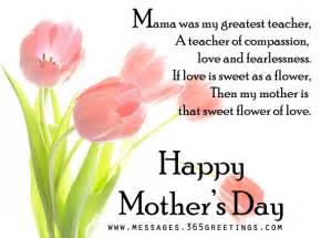 mothers day quotes 365greetings