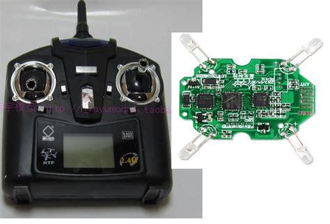 Wl V252 03 Wltoys V252 Lower Cover wltoys v252 quadcopter parts v 252 quadcopter parts wltoys 252 quadcopter