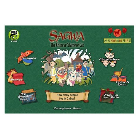 Free Preschool Games for Kids Online