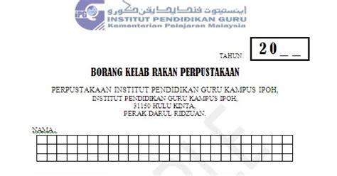 pendaftaran ipg 2016 pendaftaran sebagai ahli kelab perpustakaan kini dibuka