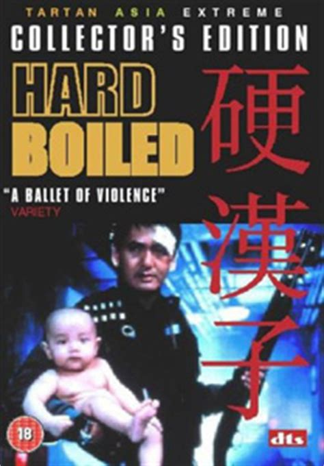 hard boiled second edition b073c6x8nm hard boiled blu ray yun fat chow