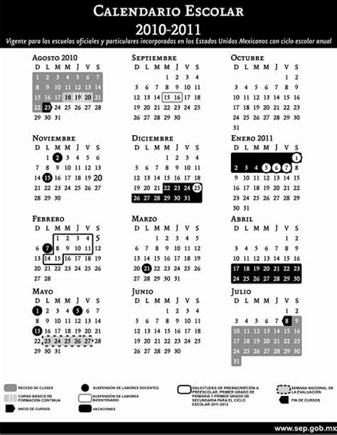 calendario de la sep para el ciclo escolar 2016 2017 calendario escolar 2010 2011 sep toluca noticias
