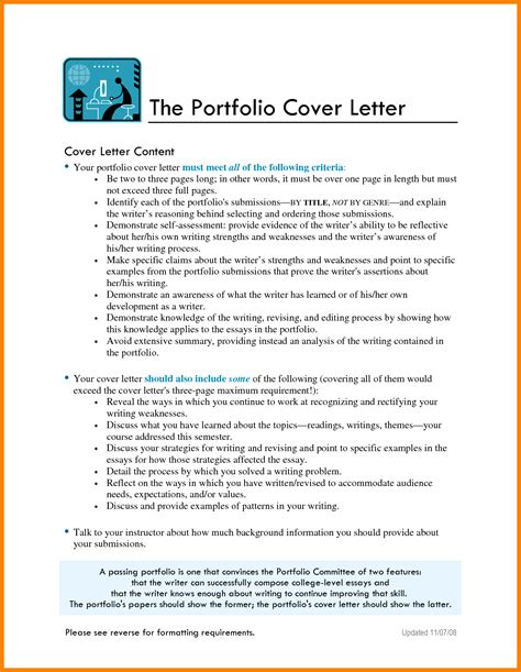 cover letter engineer telecom 28 images