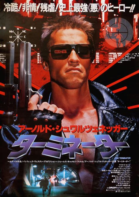 recommended japanese film the sky has fallen japanese movie posters