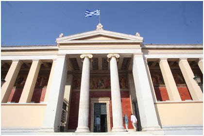 Universities In Greece For Mba by Greece To Reduce Number Of Universities Greekreporter