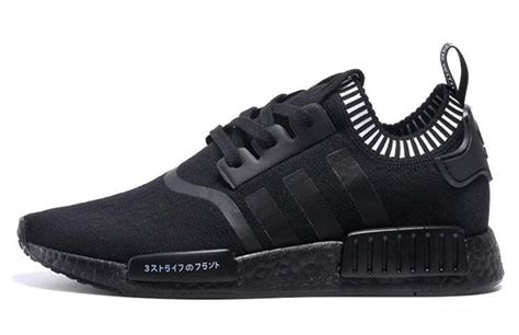 adidas nmd runner pk quot black quot release date complex