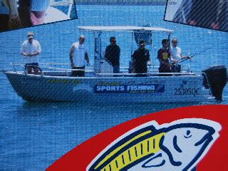 fishing boat gold coast gold coast fishing charters off shore fishing gold coast