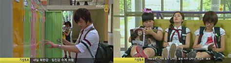 film drama korea naughty kiss sinopsis film drama korea playful kiss film drama korea