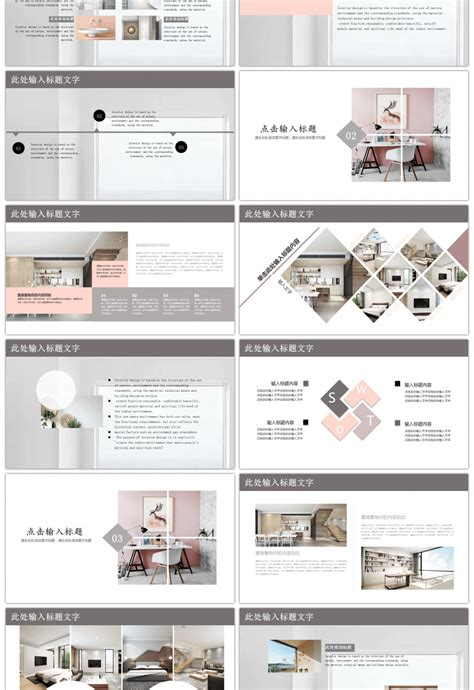 Awesome Brief Creative Interior Design Presentation Ppt Template For Unlimited Download On Pngtree Design Powerpoint Templates Template