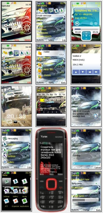 themes nokia s40 240x320 dirt 3 quot theme for nokia s40 240x320 quot by yurax файлы