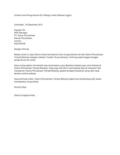 format surat pengunduran diri dari jabatan surat pengunduran diri contoh surat