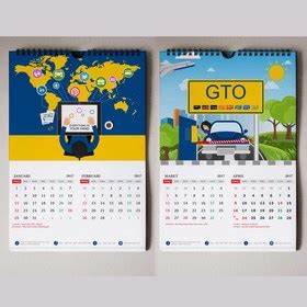 desain kalender rumah sakit portofolio desain calendar design sribu