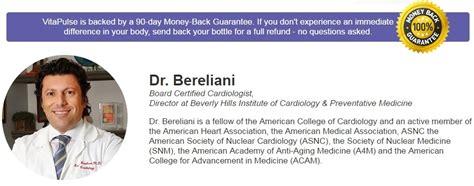 the cardiac killer video scam vitapulse scam newhairstylesformen2014 com