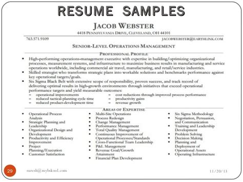 simple resume template for microsoft word livecareer