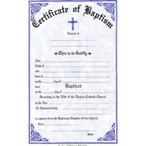 baptism certificate pad church supplies majesticworks