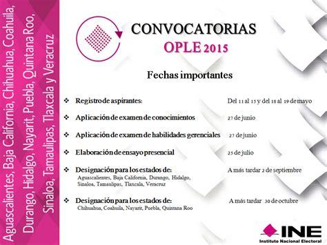 trabajos en huanuco municipalidad huanuco convocatorias 2016 convocatorias de trabajo 2016 convocatorias 2016 todo m