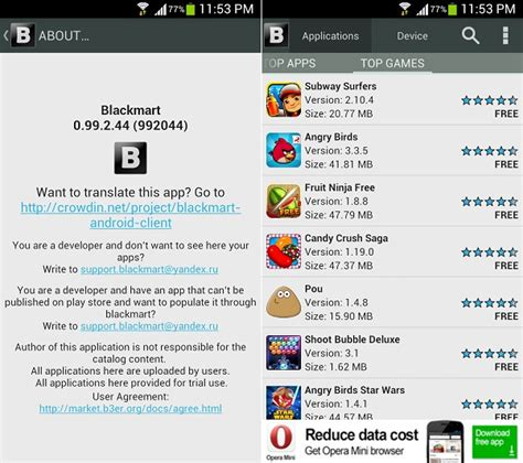 black mart apk 5 secret apps not on the playstore you must about techniblogic