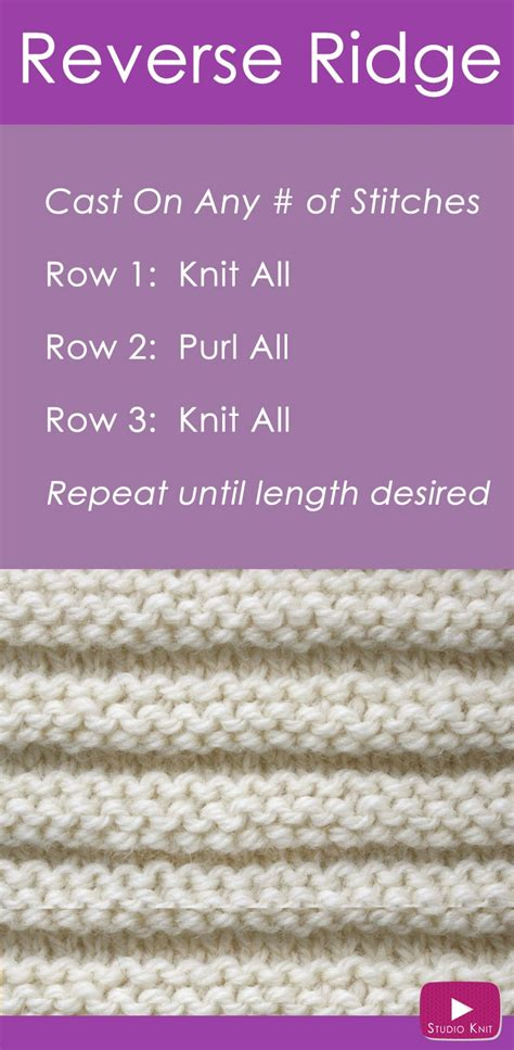tutorial video reverse reverse ridge knit stitch pattern us231