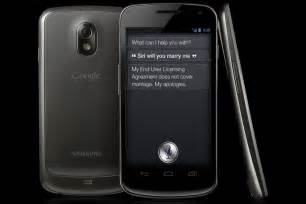 what is android s version of siri android version of siri 28 images siri app for android pulled from market mobile venue