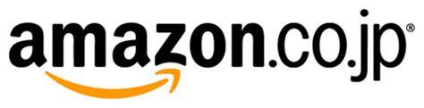 amazon co jpn file amazon co jp logo png wikimedia commons