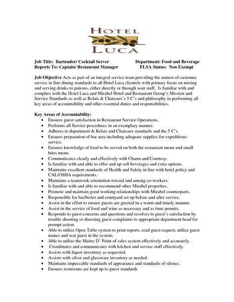 waitress description for resume globish me
