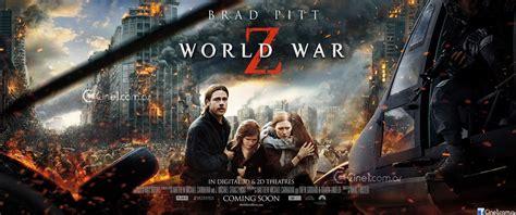 guerra mundial z 8415828004 el blog de paopayu guerra mundial z pel 237 cula