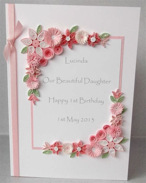 Gift Card Paper - paper daisy cards quilled 1st birthday card